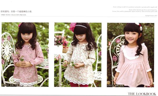 如何加盟萨米奇童装品牌?加盟萨米奇什么优势政策?