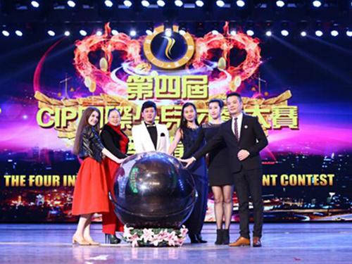 第四届CIP国际少儿才艺大赛总决赛,黎叶美参赛队服由杰米兰帝童装全程赞助