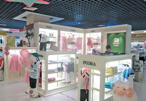 巴柯拉童装代理来自香港品牌