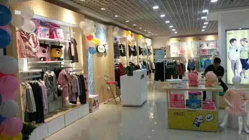 云南缤果童装展厅8月1日隆重开