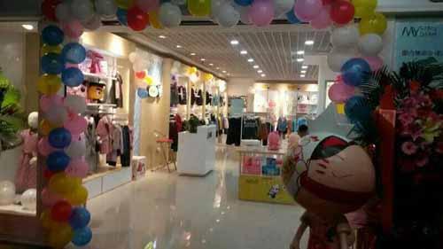 祝贺湖南缤果童装展厅8月1日隆重开业!