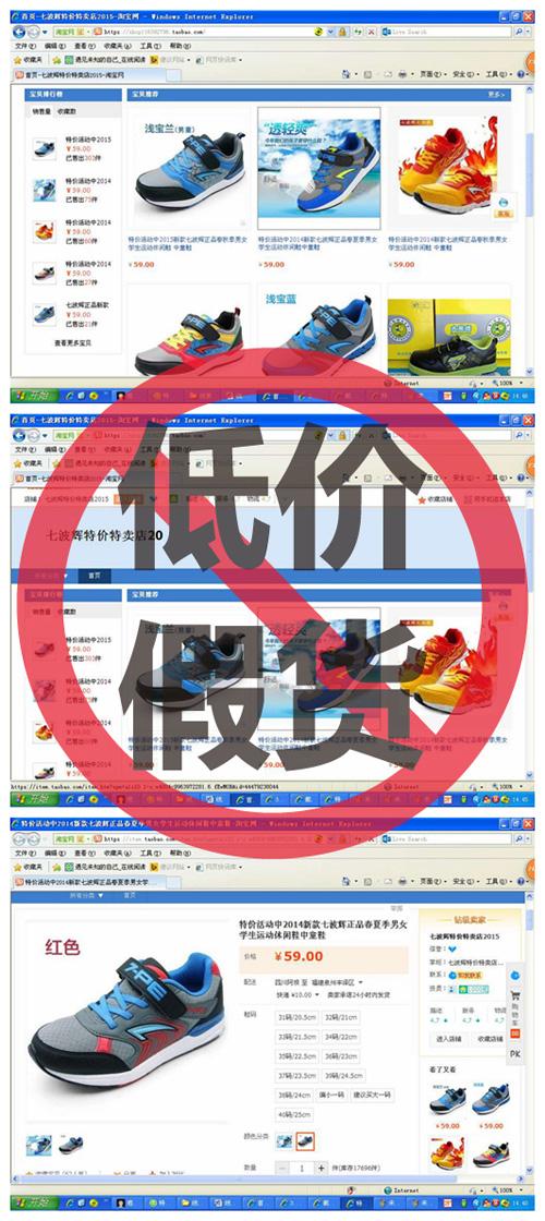 七波辉网络打假再升级  闪电出击取得扫网新突破