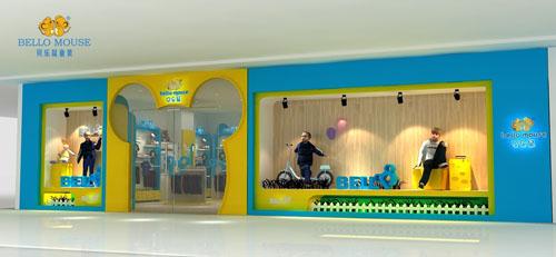 贝乐鼠品牌童装全新SI终端形象提前剧透 惊喜期待中……