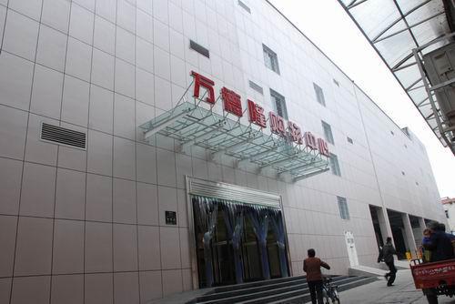 时尚童装番衣岛柜南阳联营店即将开业