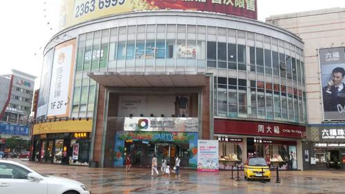时尚新角度,卓维乐顺德龙江专柜火爆上市