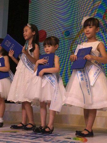 四季熊童鞋助力2015新丝路中国国际少儿模特大赛广州赛区海选