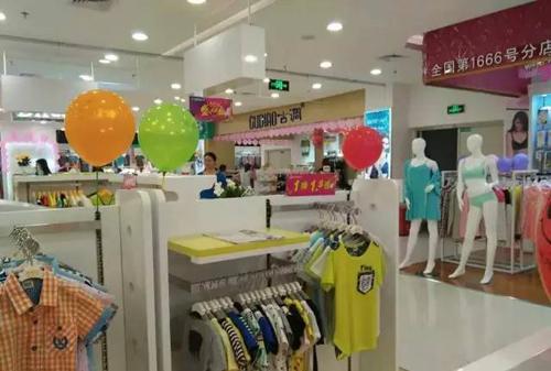 热烈祝贺维尼叮当童装广东河源店盛大开业