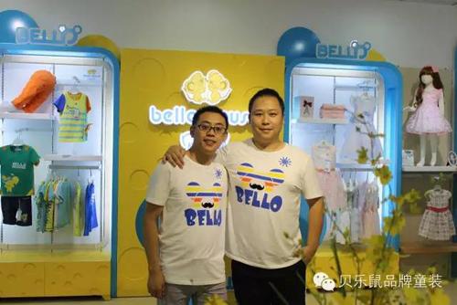 贝乐鼠童装品牌吹响八月集结号,祝贺重庆营运中心成立