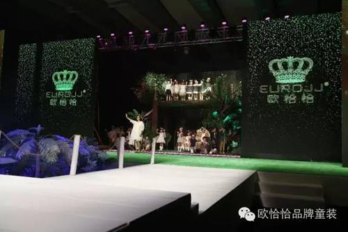 欧恰恰&恰贝贝2016春夏新品发布专题VI:星星之火,可以燎原;原创之光,点亮中国!