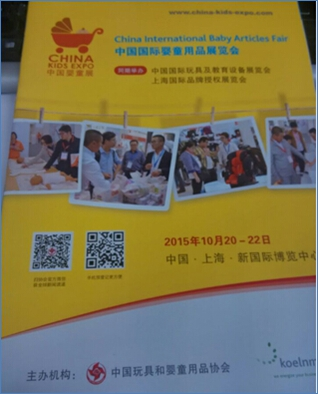 展商新品手册受追捧  中国婴童展预登记新买家增长50%