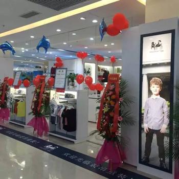热烈庆祝裘帛童装虎门天虹店盛大开业!