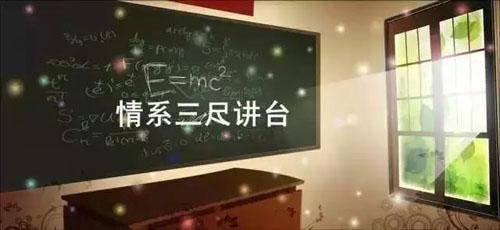 卓维乐心系教师节,师恩言不尽