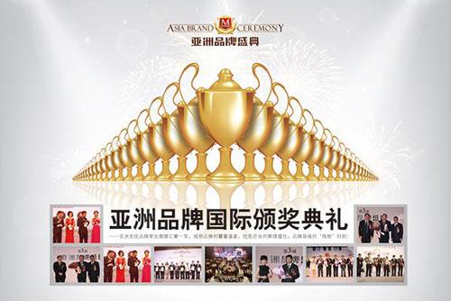唯一荣获亚洲名优品大奖的孕婴童品牌FOLLI FOLLIE