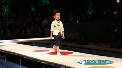 【新生&绽放】——阿杰邦尼2016春夏童装新品趋势发布会