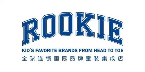 『ROOKIE』又一波惊喜即将来袭 - 朝北大悦城ROOKIE周年庆活动倒计时!