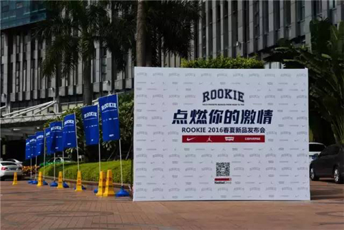『ROOKIE』潮童云集  缤纷绚丽 - ROOKIE时尚SHOW美翻啦!