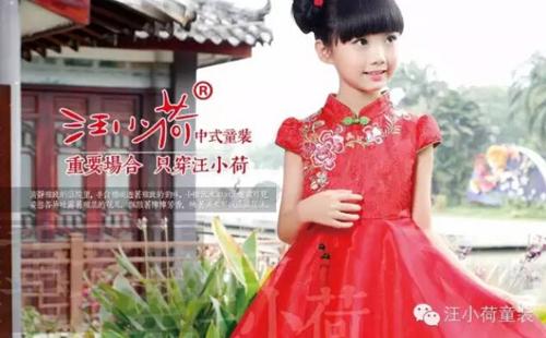 大写高级中国范儿,汪小荷的产品更加高端时尚了