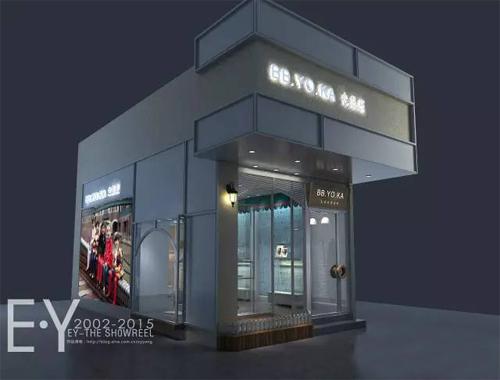 BB.YO.KA-小优家  高级童装-店铺形象设计