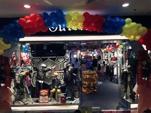 新店开业:热烈祝贺Outride 惠州数码街店盛大开业