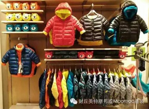 天凉了,记得来Moomoo童装给孩子添件衣服