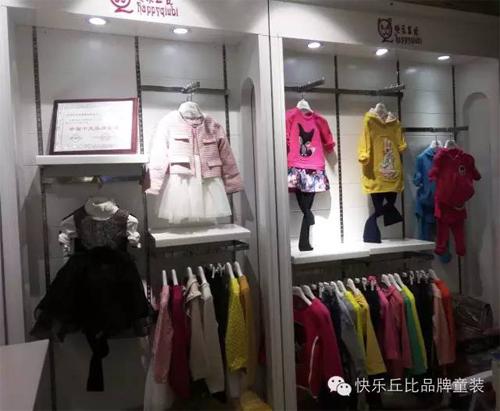 快乐丘比福州分公司迎中秋佳节8家旗舰店盛大开业!