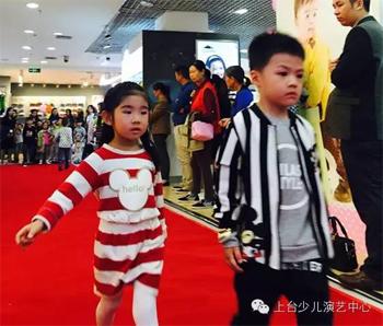 品牌童装T100携手上台少儿艺术中心演绎秋冬服装美美秀