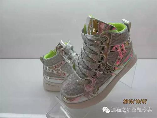 金秋十月 好礼送不停--迪猫之梦童鞋专卖店