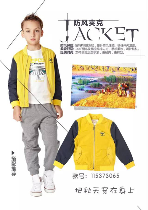 【潮搭】把秋天穿在身上 夹克时尚看过来!