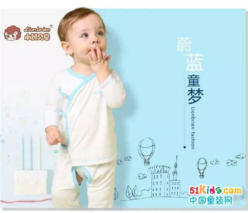 天凉了,小狮贝恩2015秋冬新LOOK带你走进童梦世界~