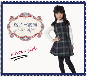 【流行风尚标】巴柯拉在身,玩转英伦时尚校园风