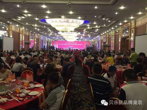 贝乐鼠童装祝贺广东省闽南经济促进会成立七周年庆典圆满落幕