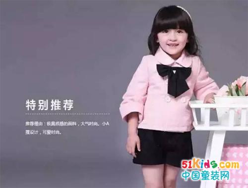 【热卖推荐】笛莎2015秋装新款实用百搭美衣集合喽!