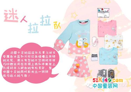 捷米梵童装:15新品秋日潮搭