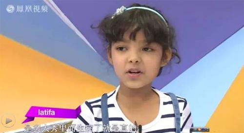【派克兰帝&凤凰视频】