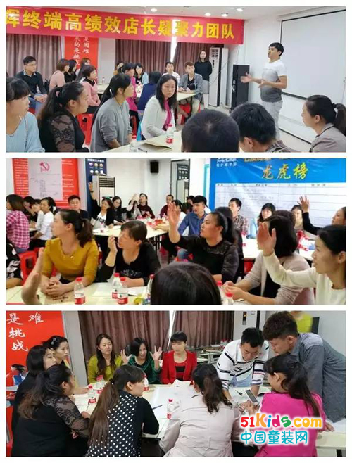 夯实终端运营管理体系,七波辉南昌分公司第一届店长培训会圆满成功