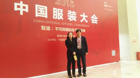 最新资讯:M&Q大眼蛙品牌参加2015中国服装大会