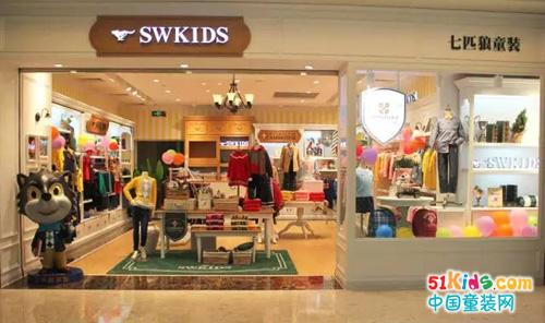 SWKIDS七匹狼童装厦门建发品尚中心店开业