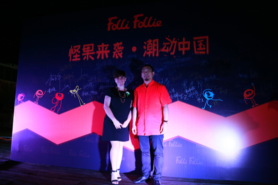Folli Follie 潮牌啟動儀式暨2016春夏流行趨勢發布會成功召開