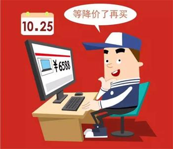 今年11.11,你还帮首富刷数据,拉业绩吗?