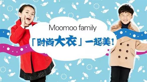 Moomoo family | 「时尚大衣」一起美!