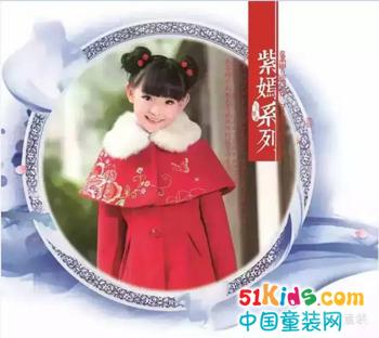 寒意渐浓 优雅过冬——小荷姐姐穿冬日盛装,邀您一起美丽无双!