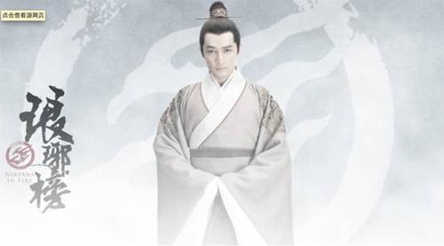 PK《琅琊榜》中人,谁才是真正的江湖萌主?