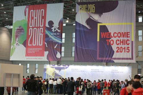 "��ϵ""����""�ٳ��� ��������——CHIC2015�^չ�ɹ��ٰ� ��Լ���괺��"