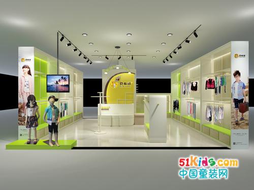 预祝贝布熊陕西商洛专卖店成功开业