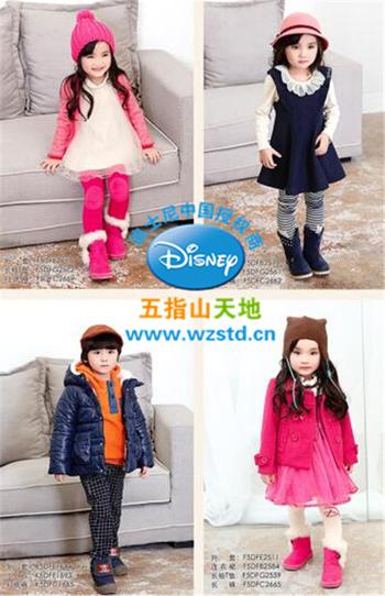我与迪士尼童装共度周末!