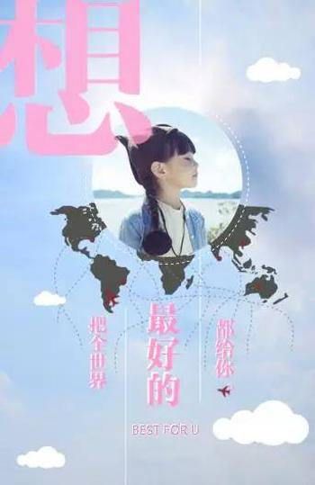 林芊国际2016夏季新品发布会——想
