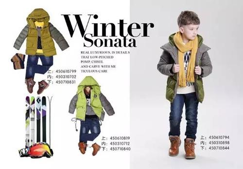 青蛙皇子||暖冬的优雅时尚