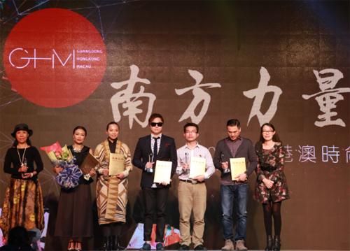 2015粤港澳时尚界大盘点 T100喜获两项功勋大奖