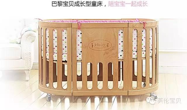 """i-baby巴黎宝贝成长型童床荣膺""""CBME最佳创新产品奖""""!"""