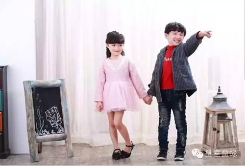 好消息!好消息!皇室童缘品牌服装大力度促销活动开始啦